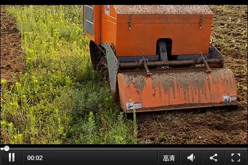 双利1GZ-125型履带自走式旋耕机耕作视频